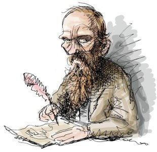 the importance of believing in god the brothers karamazov by fyodor dostoyevsky Librivox recording of the grand inquisitor, from the brothers karamazov by fyodor dostoyevsky, translated by helena petrovna blavatsky the grand inquisitor.