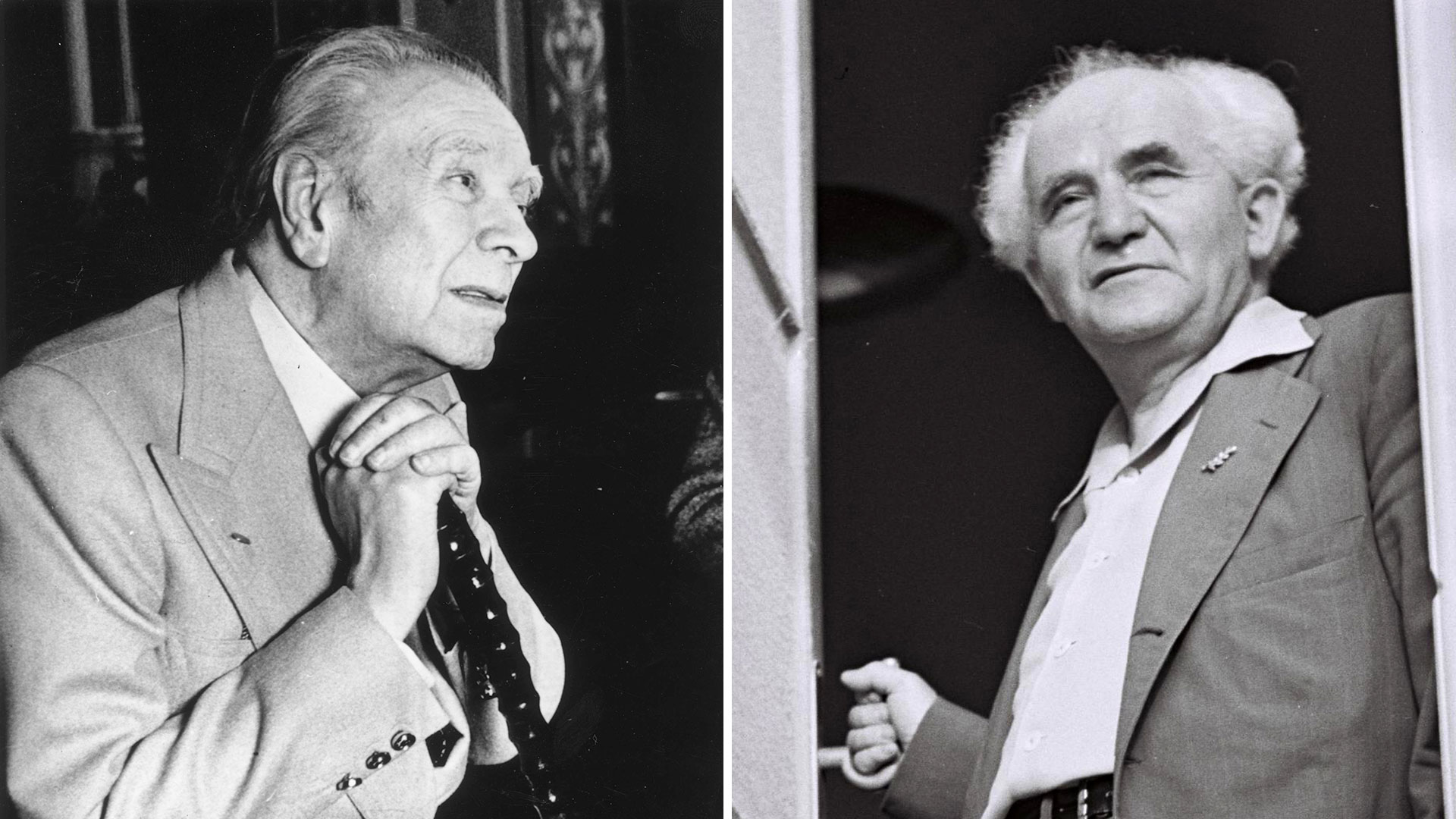 Borges and Ben-Gurion